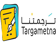 Targametna for certified translation