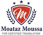 Moataz Moussa for Certified Translation