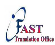 Fast Translation office