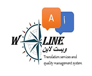 Westline for certified Translation